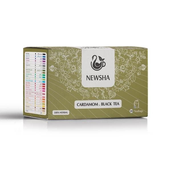 Cardamom . Black Tea